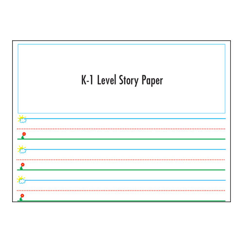 smart start writing paper This page also includes handwriting paper with a bottom light yellow stripe to highlight the main writing of printable handwriting paper on this start at 5/8.