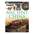 Ancient Civilization Series - Ancient China