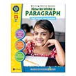 How to Write a Paragraph Lesson Plans