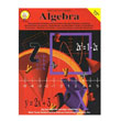 Math Activity Book: Algebra