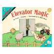 MathStart® Level 2: Elevator Magic - Subtracting