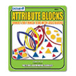 200 Things To Do With Logic Blocks