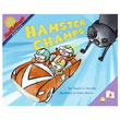 MathStart® Level 3: Hamster Champs - Angles