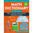 Math Dictionary for Kids - 5th Edition