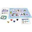 Math Readiness Learning Center Game - Number Operations: Subtraction