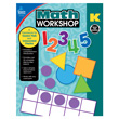 Math Workshop: Grade K