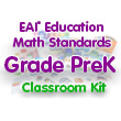 EAI® Education Math Standards Classroom Kit: PreK